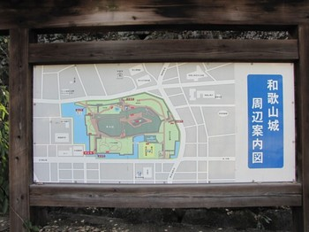 wakayamajo_3.jpg